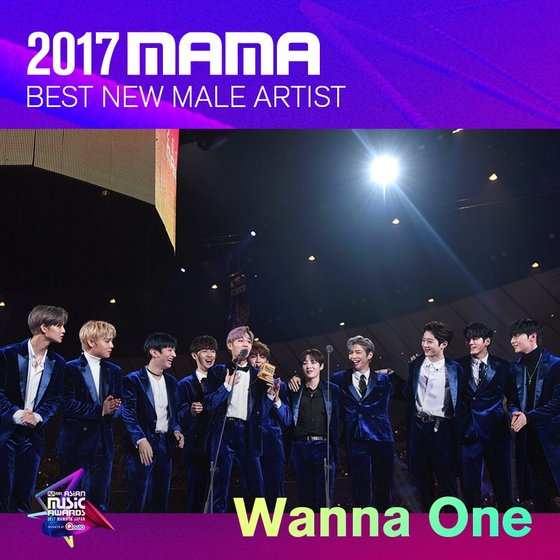 WannaOne as 2017 MAMA's 'Best New Male Artist.' Photo from Twitter @MnetMAMA