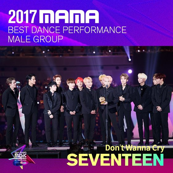 SEVENTEEN as 2017 MAMA's 'Best Dance Performance Male Group.' Photo from Twitter @MnetMAMA