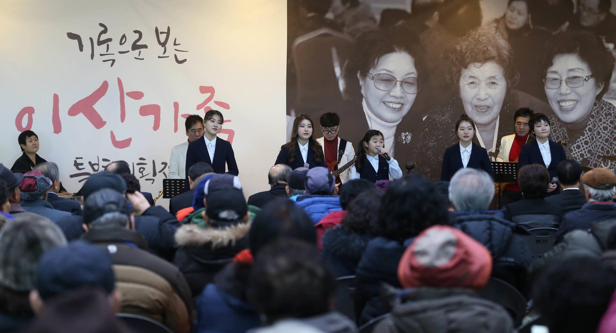 기록으로 보는 이산가족 특별전시회 개막식 식전행사로 노래공연을 하고 있다. 신인섭 기자