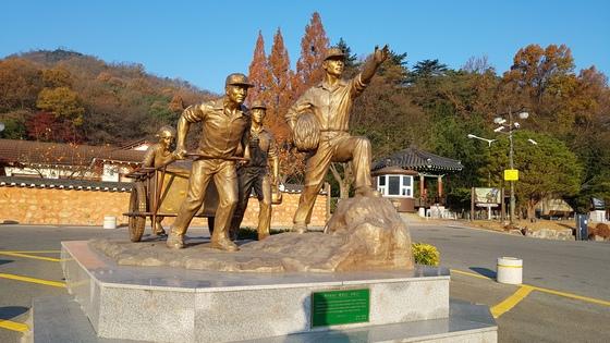 경북 구미 박정희 전 대통령 생가 앞에 있는 새마을 상징 동상.