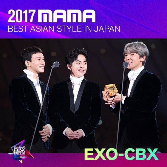 EXO-CBX as 2017 MAMA's 'Best Asian Style in Japan.' Photo from Twitter @MnetMAMA