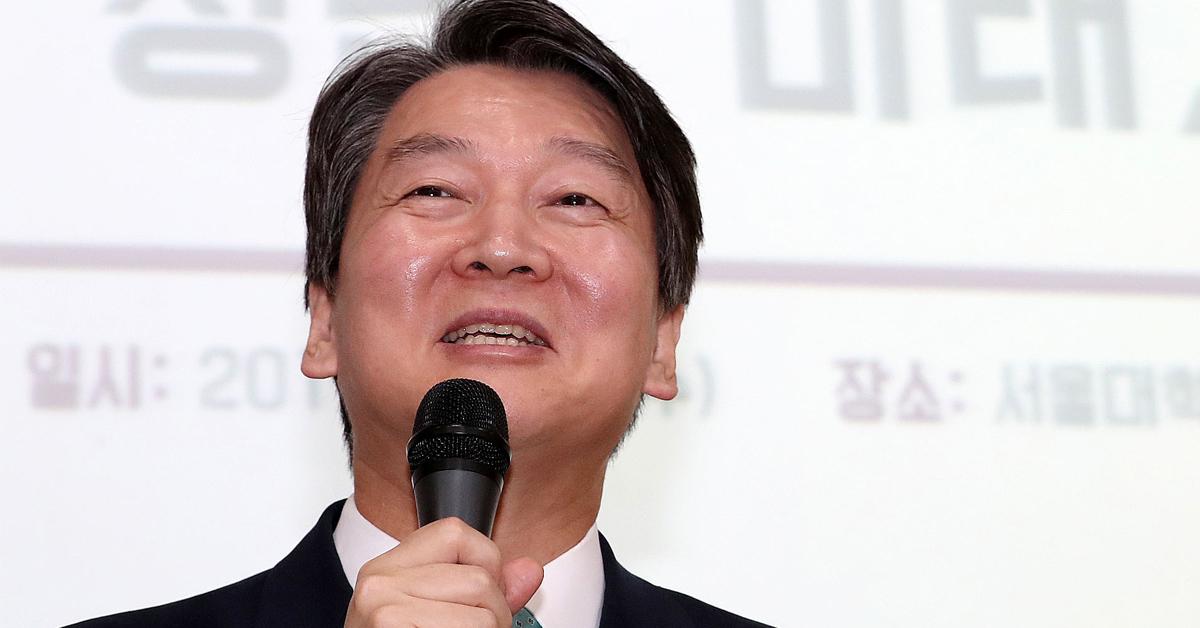 안철수 국민의당 대표. [뉴스1]