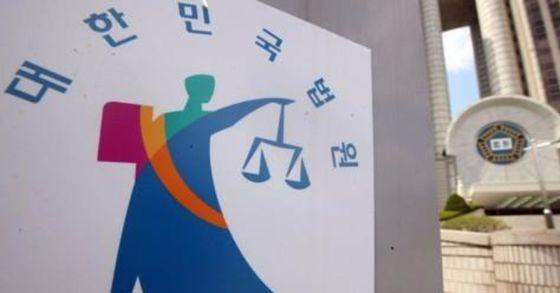 자금 유용 혐의로 구속된 한국e스포츠협회 사무총장 조 모씨가 30일 법원에 청구한 구속적부심이 인용되며 석방됐다. [사진 연합뉴스]