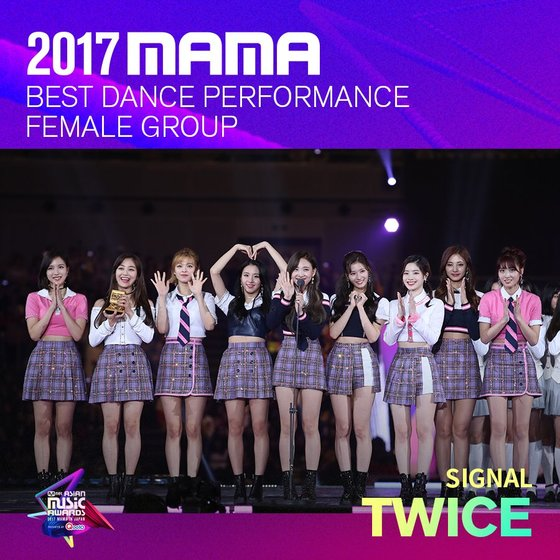 TWICE as 2017 MAMA's 'Best Dance Performance Female Group.' Photo from Twitter @MnetMAMA