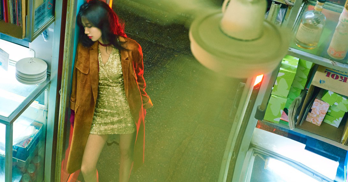 Suzy of Miss A. Photo from JYP Entertainment.