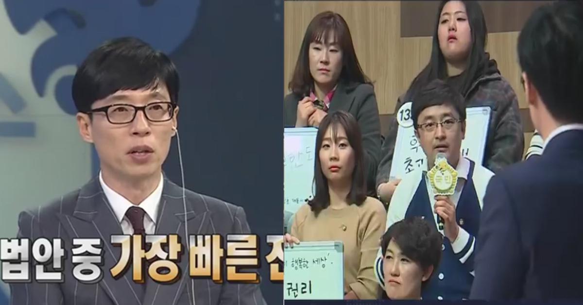 [사진 MBC '무한도전' 방송화면]