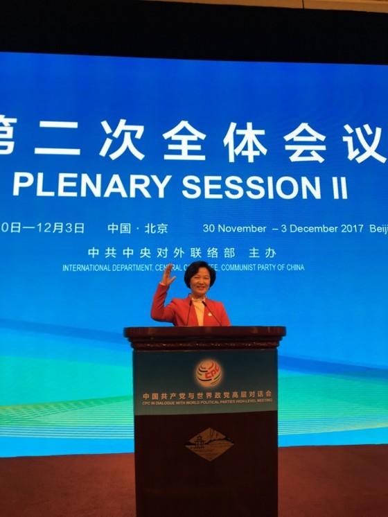 더불어민주당 추미애 대표가 3일 베이징 인민대회당에서 열린 중국공산당 세계정당 고위급대화 2차 전체회의에서 기조연설을 하고 있다. 사진=더불어민주당