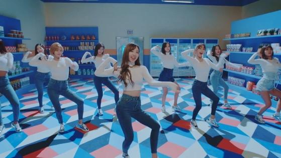 'Heart Shaker' teaser. Photo from JYP Entertainment.