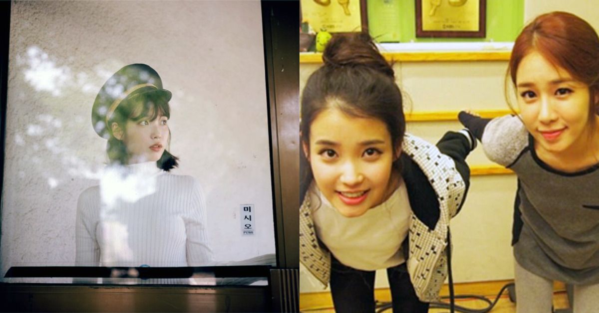 Photo of 2017 MMA pick IU's 'Album of the Year' (left) and IU and Yoo In-na together. Photo from official website.