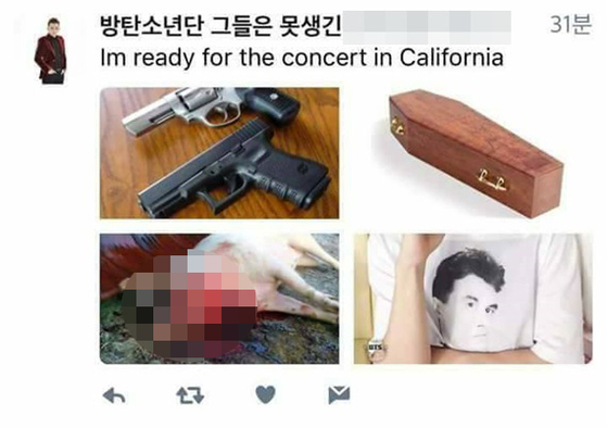 An unidentified Twitter account posted a series of murder threats to Jimin of BTS.