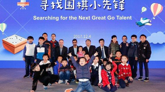 구글이 4일 '차세대 바둑 인재 찾기'란 행사를 열고 중국 바둑에 대한 지원을 약속했다. [사진 구글]