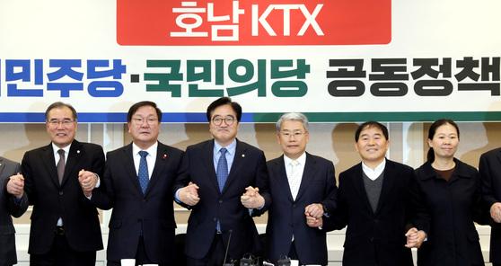 지난달 29일 열린 '호남선 KTX 공동정책협의회'에서 민주당과 국민의당 의원들이 손을 맞잡고 있다. [중앙포토]