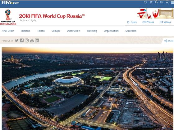 FIFA 공식 홈페이지.