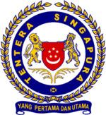 싱가포르 육군 휘장. 작은 고추가 매운 강소군대의 상징이다.