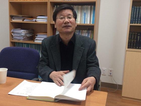 """남 교수는 '한국에서 채무 연체의 이유와 과정에 대한 연구가 부족하다""""고 지적했다. [사진 서강대]"""