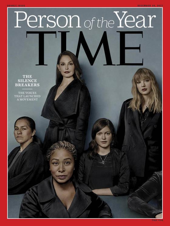 미국 시사주간지 타임(Time)이 매년 말 선정하는 '올해의 인물(Person of the Year)'에 선정된 '침묵을 깬 사람들(The Silence Breakers)'. 성폭력 피해 사실을 공개하는 '미투(Me Too·나도 당했다)' 운동을 촉발한 여배우 애슐리 주드 등이 포함됐다. [AP=연합뉴스]