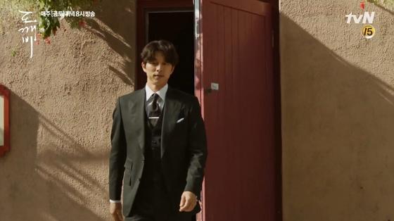 비밀스러운 능력으로 승승장구하는 남자 주인공. [사진 tvN 방송화면]
