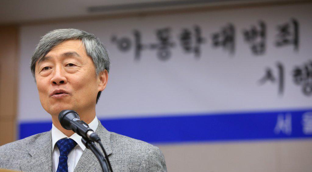 최재형 감사원장 후보자. [연합뉴스]