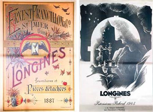 1881년(왼쪽)과 1945년(오른쪽)의 광고. 이 밖에도 과거의 사진, 광고, 영화 등이 대거 공개됐다.
