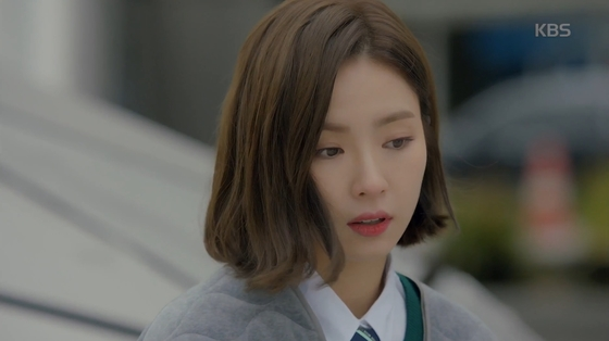 수난을 겪는 여자 주인공. [사진 KBS 방송화면]