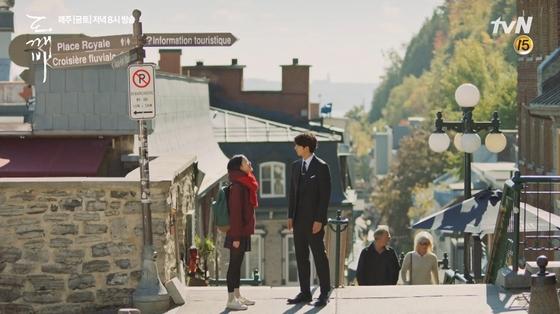 '도깨비'의 이국적 배경. [사진 tvN 방송화면]