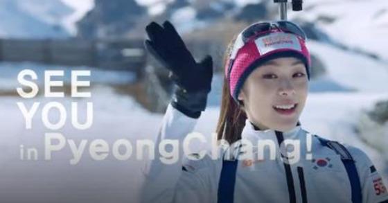 SK텔레콤이 협찬한 평창올림픽 응원 영상 캡처