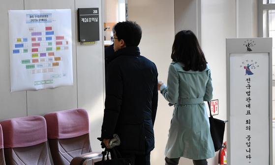 지난 4일 경기도 일산동구 장항동 사법연수원에서 열린 전국법관대표회의 4차 회의에 법관들이 참석하고 있다. 임현동 기자