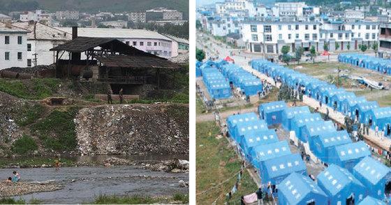 중국 지린성 바이샨시 창바이현에서 보이는 압록강과 북한 지역. 오른쪽은 2009년 중국 윈난성 난산시에 건설된 임시 미얀마 난민 수용소. [연합뉴스 등]