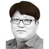 임명수 내셔널부 기자