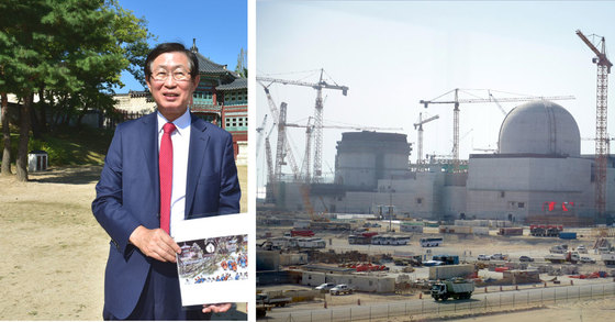 조환익 한국전력 사장이 지난 10월 13일 UAE원전건설사업 발주처인 UAE원자력공사(ENEC) 관계자를 만나고 있다. 오른쪽은 UAE 바라카 원전[사진 한국전력]