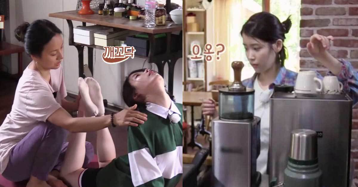 IU as a guest star on 'Hyori's Home Stay' ⓒ JTBC