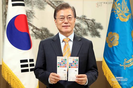 문재인 대통령이 평창동계올림픽 이벤트 사이트인 '헬로우 평창'(www.hellopyeongchang.com)에 이벤트의 일환으로 평창 올림픽 입장권 인증샷을 올렸다. [연합뉴스]