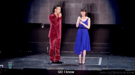 IU made a guest appearance at G-Dragon's concert in June.
