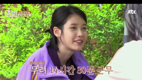 ⓒ JTBC