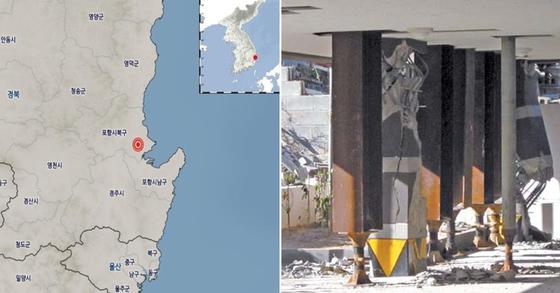 포항 지진 발생 지역(좌)과 여진에 대비해 잭 서포트를 받친 건물(우) [기상청 홈페이지 캡처, 이유정기자]