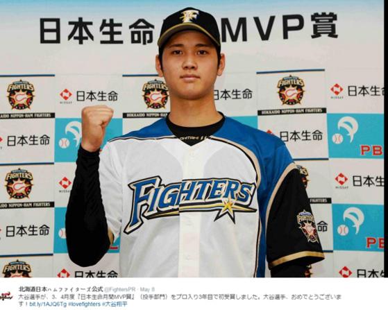 일본 프로야구 니혼햄의 '괴물' 오타니 쇼헤이. 내년부터 그는 메이저리그 LA 에인절스에서 뛴다. [니혼햄 SNS]