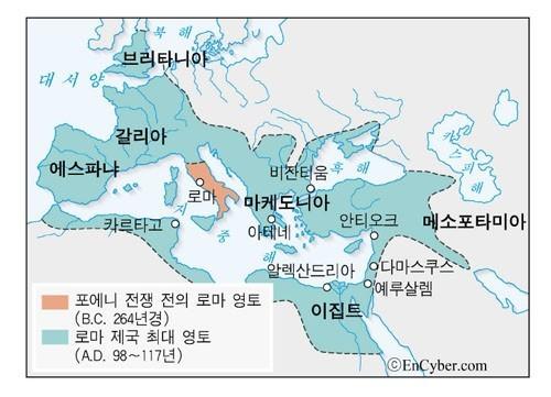 포에니 전쟁 이전과 이후의 로마제국 영토. [두산백과]