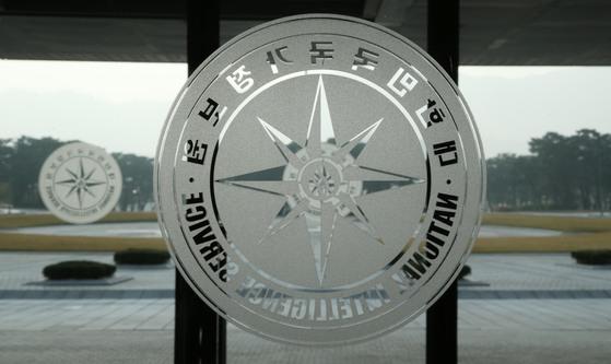 국가정보원 건물 출입문에 있는 국정원 로고 [중앙포토]