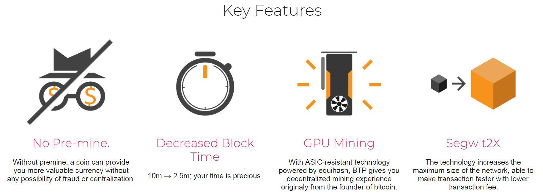 비트코인플래티늄의 주요 특징. 출처: https://bitcoinplatinum.github.io