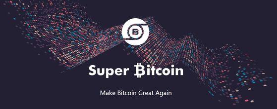 출처: http://supersmartbitcoin.com