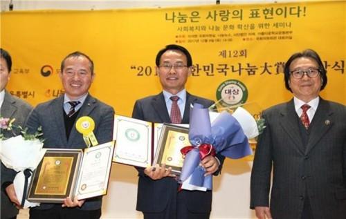 박남서 전 영주시의회 의장(가운데)