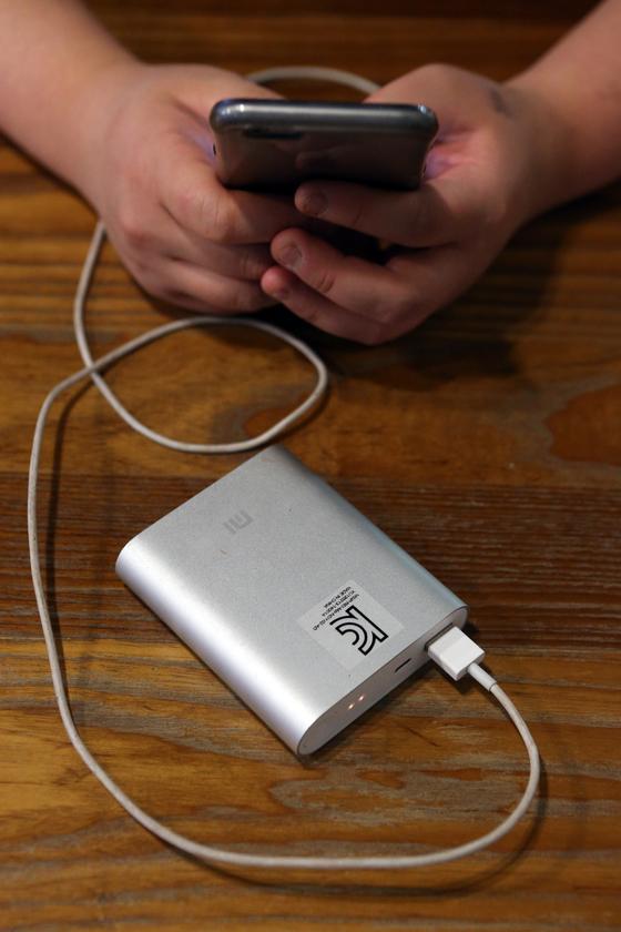 휴대폰 충전기