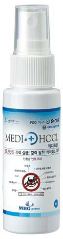 메디호클은 차아염소산의 일종으로 99.9%의 살균 소독 효과를 갖고 있으며 각종 냄새까지 잡아준다.