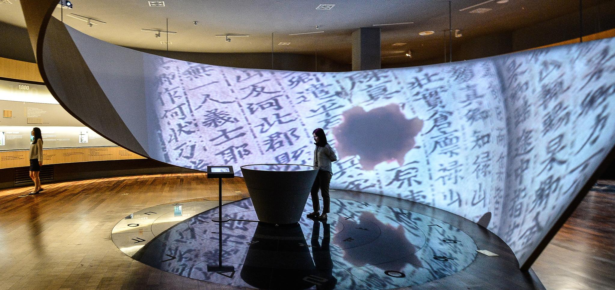 국립한글박물관 자료사진. [뉴스1]