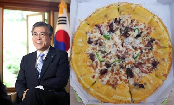 문재인 대통령은 지난 6일 기획재정부 공무원을 위해 피자를 주문했다. [중앙포토]