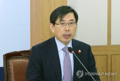 박상기 법무부 장관 [연합뉴스]