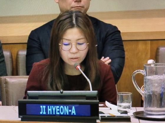 유엔에서 북한 인권실태를 고발하고 있는 탈북여성 지현아씨. [유엔웹TV 캡처]