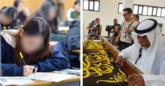 지난달 23일 한 학생이 대학수학능력시험을 치르고 있다. 오른쪽은 사우디아라비아의 수공예 장인인 하산 술레이만 부카리씨가 지난 8월 '키스와'라는 검은 비단천에 금실로 수를 놓고 있는 모습[뉴스1, 연합뉴스]