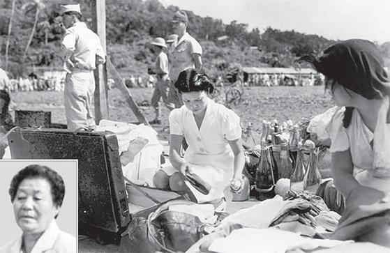 1946년 1월 작성된 미군의 트럭섬 전투일지에서 발견된 사진. 일본의 패망으로 트럭섬을 떠나기 위해 짐을 싸는 가운데의 젊은 여성이 이복순 할머니로 확인됐다. 왼쪽 아래는 생전의 이 할머니. 그가 만 17세이던 1943년에 위안부로 끌려간 트럭섬은 제주도 남동쪽 약 4000㎞ 지점에 있다. [사진 서울시]