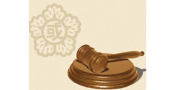 판사봉 [중앙포토]